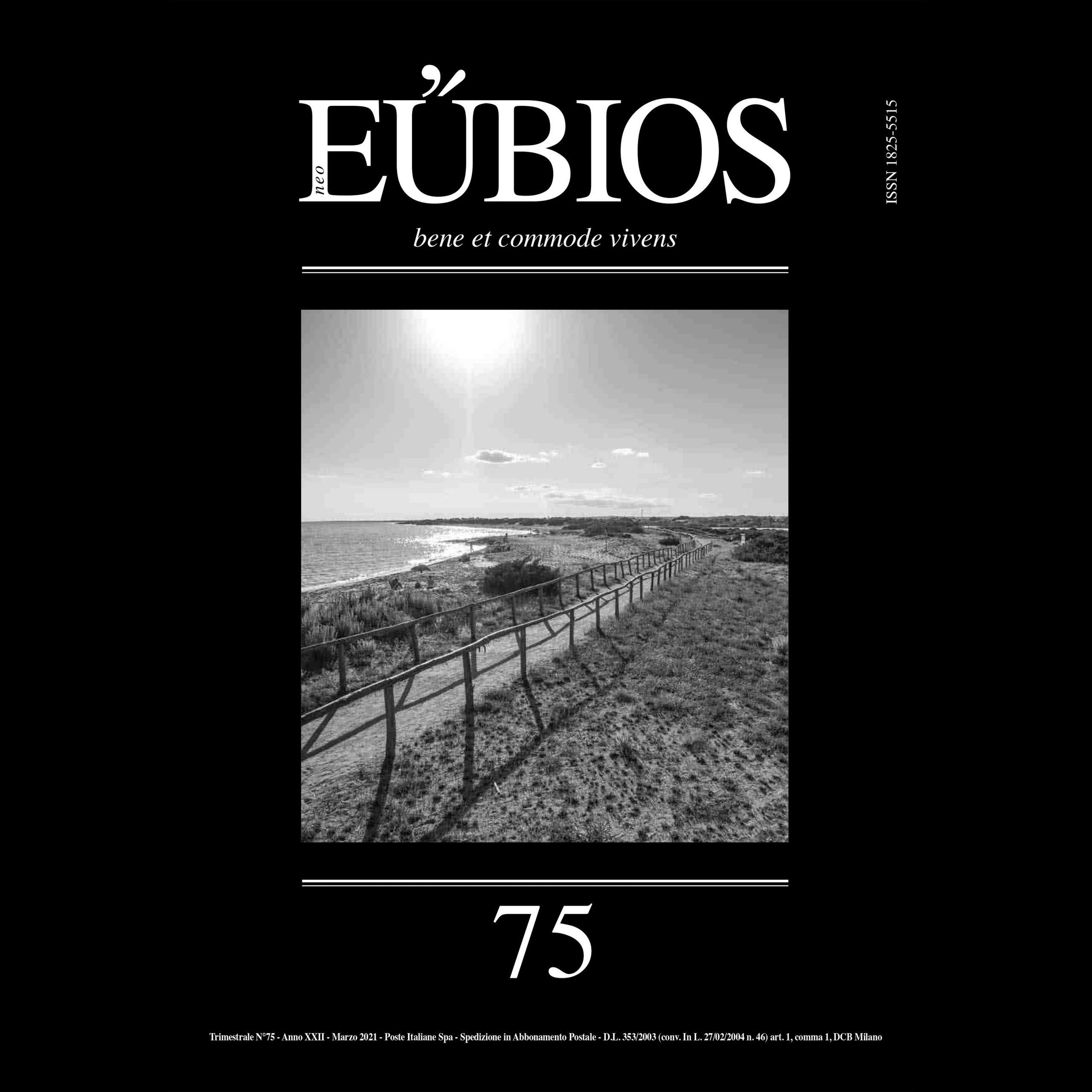 neo-Eubios 75